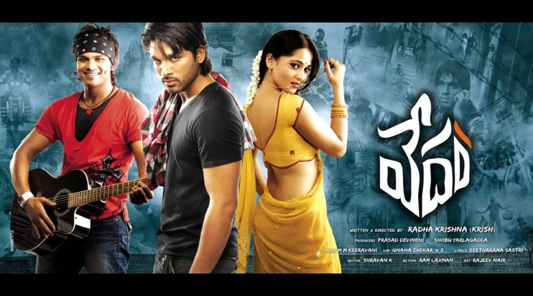 Telugu best free movies that are mind blowing Vedam